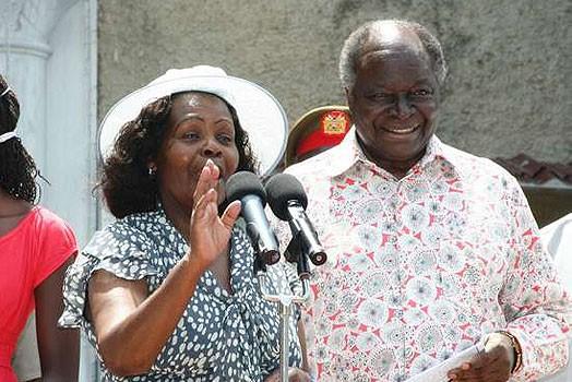 Mwai Kibaki and Mama lucy Kibaki