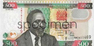 kes 500 Kenyan shillings