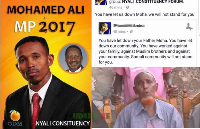 Jicho Pevu's Moha finally responds to the Viral photos Showing His Family Suffering