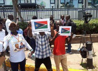 The Peoples Republic Of Kenya Flag