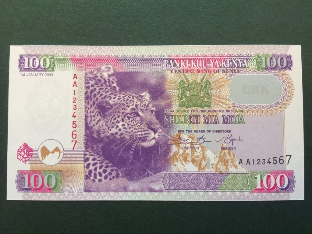 NEW Kenya Shilling 100 one hundred bob
