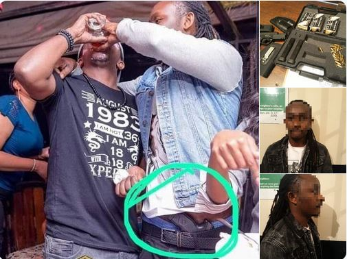 DJ Moh Spice arrested by detectives after being spotted with gun popular club